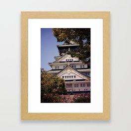 Osaka Castle #2 Framed Art Print