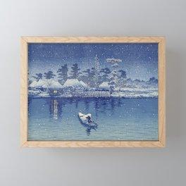 Ushibori, Kawase Hasui, 1930 - Japanese Woodcut Framed Mini Art Print