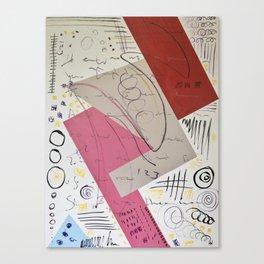 Lexicon Canvas Print