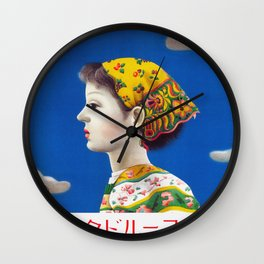 Retro Japanese Cosmetic Advertisement Wall Clock