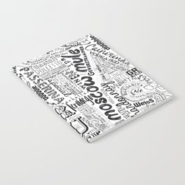 Drinks Full Tag Cloud Notebook