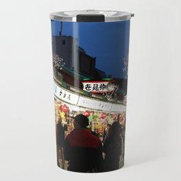Tokyo Street Travel Mug