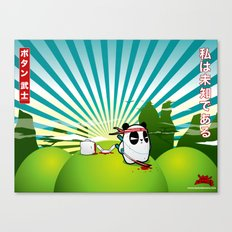 Buttons the Samurai Canvas Print
