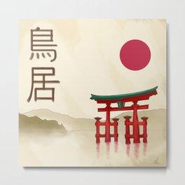 Torii Gate - Painting Metal Print