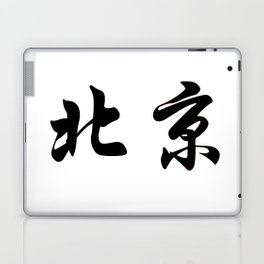 Chinese characters of Beijing Laptop & iPad Skin