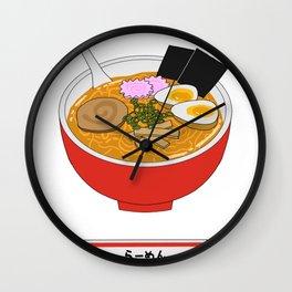 ramen noodles Wall Clock