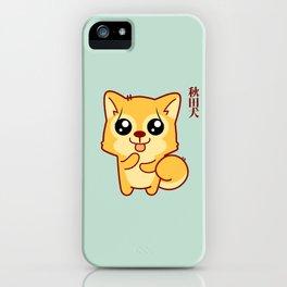Kawaii Hachikō, the legendary dog (Green) iPhone Case
