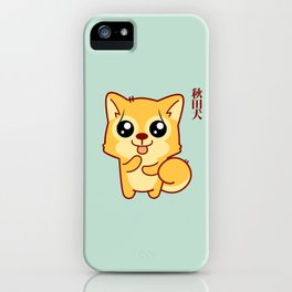 Kawaii Hachikō, the legendary dog (Green) iPhone Case
