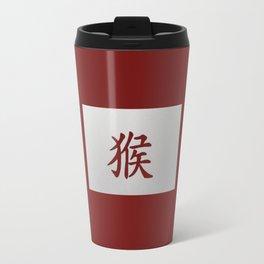 Chinese zodiac sign Monkey red Travel Mug