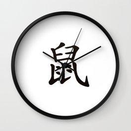 Chinese zodiac sign Rat Wall Clock