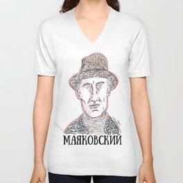 Mayakovsky Unisex V-Neck