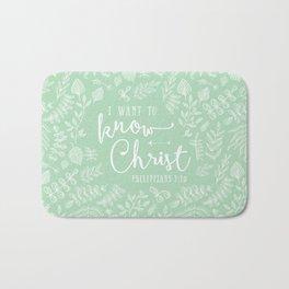 """I Want to Know Christ"" Bible Verse Art Print Bath Mat"