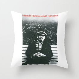 Russia, URSS Vintage (11) Throw Pillow