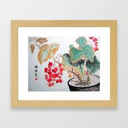 Begonia Flowers Framed Art Print