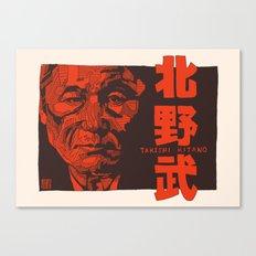 TAKESHI KITANO Canvas Print