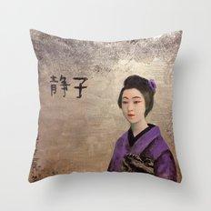 SHIZUKO Throw Pillow