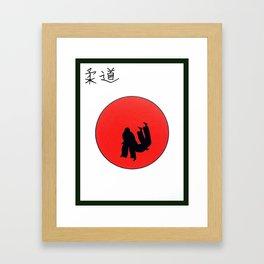 Art Of Judo Print Framed Art Print
