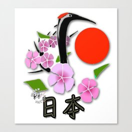 Tsuru Bird - The Legendary Japanese Bird (Accessories Lifestyle & T- Shirts) Canvas Print