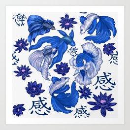 Chinoiserie Fighting Fish Art Print