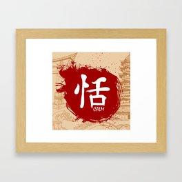 Japanese kanji - Calm Framed Art Print