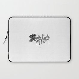 Abner_Name_Abstract_Calligraphy_typo_Chinese Word_03 Laptop Sleeve