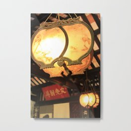 tran family chapel Metal Print