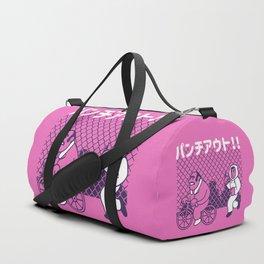 Bicicle Training III Duffle Bag