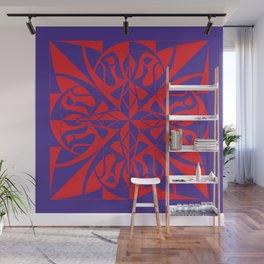 Think Mandala - Purple Red Wall Mural