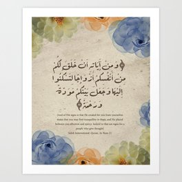 {And of His signs is that He created for you from yourselves mates..etc} Qura'an verse Art Print
