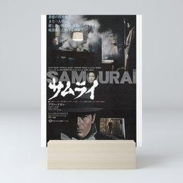 Vintage Le Samourai Poster, Movie Poster, Gift Mini Art Print