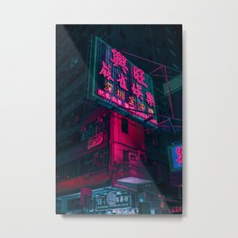 Chinese Neon Lights (Color) Metal Print