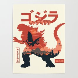 The King of Monsters vol.2 Poster