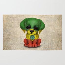 Cute Puppy Dog with flag of Ethiopia Rug