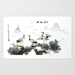 Songhe Yannian Banner Chinese Painting Art Print