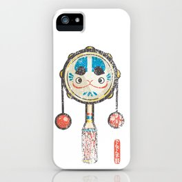 Den Den Daiko [Special Lucky Toy Box] iPhone Case