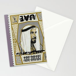 Sheikh Zayed - UAE Old Stamp Stationery Cards