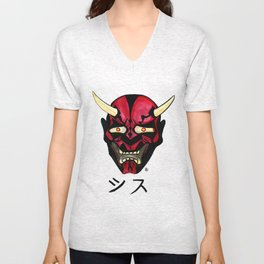 Hannya Darth Maul Unisex V-Neck