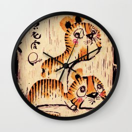 Two Little Tigers Wall Clock