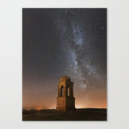 The Edge Of Space Canvas Print