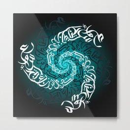 calligraphy 3d Metal Print