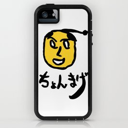 Chonmage (a topknot hairstyle) iPhone Case