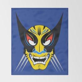 Kabuki Logan Throw Blanket