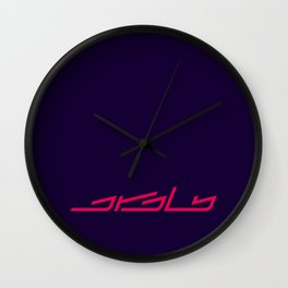 srsly / seriously Wall Clock