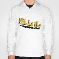 "bazinga Hoodies featuring ""BAZINGA!"" in Arabic — بازينقا! by Updula"