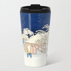 Hiroshige Bikuni Bridge in Snow, Meisho Edo Hyakkei Metal Travel Mug