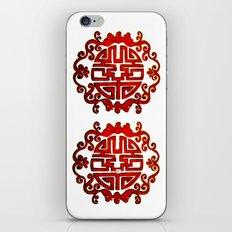 Chinese Stamp iPhone & iPod Skin
