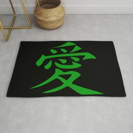 The word LOVE in Japanese Kanji Script - LOVE in an Asian / Oriental style writing. - Green on Black Rug