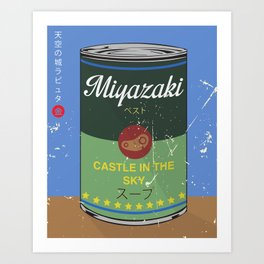 Castle in the sky - Miyazaki - Special Soup Series  Art Print