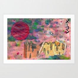 Io's Jovian Dawn Art Print