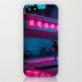 Hong Kong Night iPhone Case